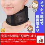 キュールカラー 頸椎カラー 首サポーター 医療用 ダイヤ工業 bonbone ボンボーン M・Lサイズ