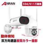 防犯カメラ WiFi 監視カメラ 32G SDカード録画 新しい 511万画素 留守 ネットワークカメラ 赤外線 家庭用