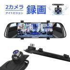 ドライブレコーダーミラー型 前後カメラ同時録画 7インチタッチスクリーン バックカメラ型 駐車監視 常時録画 モーション検知 全日本信号機対応 accfly-c101czの画像