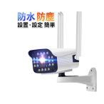 防水防犯カメラ 監視カメラ 遠距離監視 APモード 別録画機不要 無線監視カメラ sdカード 録音録画 付き 防水 暗視 屋外 屋内 小型 コンパクト グッズ AP-CCCC6