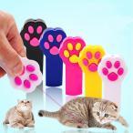 猫おもちゃ ペット用品 ビーム光 �