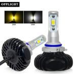 OPPLIGHT HB4 LED フォグランプ LED ヘッドライト 2色切替タイプ 光軸調整可能 3000K 6000K 6000LM 30W 高輝度 CSPチップ   一年半保証 2本セット OPP-N2-HB4