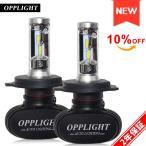 OPPLIGHT H4 LED ヘッドライト ファンレス 車検対応 12V車 バイク用 ホワイト 6500K 4000LM 30W 一体型 配線不要 2年保証 日本語取扱書 2本セットOPP-S1-H4