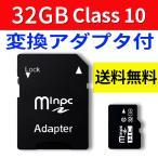 SDカード MicroSDメモリーカード 変換アダプタ付 マイクロSDカード MicroSDカード 容量8GB Class10 SD-8G
