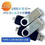 USBメモリ 32GB team 回転式 usb メモリ 3