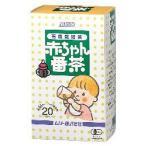 ムソー有機赤ちゃん番茶(T.B)