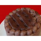 7品目特定原材料不使用・グルテンフリースイーツ アレルギー対応 チョコレートケーキ「青春のビタースイート」