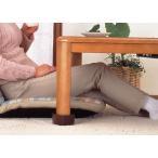 こたつの高さをあげる足 ジャンボ スマイルキッズ ゆったりコタツ アイデアグッズ コタツ テーブル 脚 高さ調整
