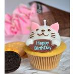 BBC バースデーカップケーキキャンドル「キャット」ストロベリーの香り パーティー バースデーキャンドル 記念日 キャンドル イベント ギフト キャット ネコ 猫