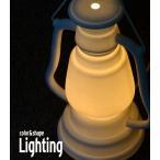 送料無料 デザイン照明 Western Lamp /ウエスタンランプ照明 照明器具 おしゃれ リビング インテリア 置き型 フローリング 電球