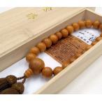 念珠 男性用略式念珠 銘木シリーズ 一位 イチイ 22玉 桐箱 共仕立て 正絹頭房 紬念珠入れ・香典袋セット付き おまけ付き 念珠入れ付き