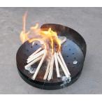 お盆用品 迎え火台 排掌 仏具 お盆 盆飾り 迎え火 送り火 盆用品