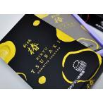 〔椿のお線香〕奥野晴明堂 利休 「椿・TSUBAKI」中バラ /甘美な香りの黄パッケージ