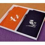 ふくさ 袱紗 慶弔ふくさ 蓮と鶴 かのこ織り金封ふくさ 慶弔セット 刺繍入り 朱と紫 お祝い お返し ギフト 記念品
