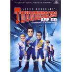 おもちゃ サンダーバード 輸入品Thunderbirds:Are Go