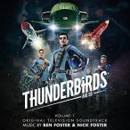 おもちゃ サンダーバード 輸入品Thunderbirds Are Go Vol 1