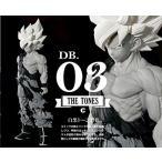 ドラゴンボール バトル漫画 西遊記 孫悟空正規輸入品 Dragon Ball Super Master Stars Piece SON GOKOU Figure 03 Monotone Color BANPRESTO GOKU