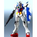 機動戦士ガンダム 正規輸入品 FW GUNDAM STANDart: 11 Gundam AGE-1 Normal