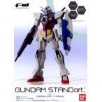 """機動戦士ガンダム 正規輸入品 FW GUNDAM STANDart (Gundam Standart): 11, """"Gundam AGE-1 Normal"""" single item"""