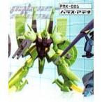 ショッピングSelection 機動戦士ガンダム 正規輸入品 Gashapon HG series Mobile Suit Gundam MS Selection 32 Pallas Athens separately BANDAI Bandai