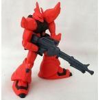 ショッピングSelection 機動戦士ガンダム 正規輸入品 Gashapon Mobile Suit Gundam MS Selection 10 Gelgoog J single item BANDAI Bandai