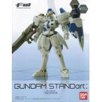 機動戦士ガンダム 正規輸入品 FW GUNDAM STANDart: 5 FW Gundam
