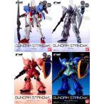 機動戦士ガンダム 正規輸入品 FW GUNDAM STANDart (Gundam Standart): 8 all four Complete Set