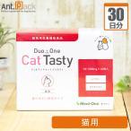 メニワン Duo One Cat Tasty 粉末タイプ(旧メニにゃん Eye+  粉末) 猫用 1日1g30日分