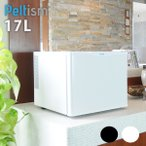 小型冷蔵庫 省エネ17リットル型PeltismペルチィズムDunewhite 1ドア右開き メーカー5年保証 病院・クリニック・ホテル向け ミニ冷蔵庫 一人暮らし人気