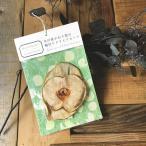 市川産かおり梨の輪切りドライフルーツ 30g おみやげはなし 市川の梨 香梨 無添加 無香料 無着色
