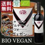 ショッピングイタリア ヴィーニャ マドレ モンテプルチアーノ ダブルッツォ DOC ビオヴェガン AGRIVERDE(アグリベルデ) イタリアワイン 赤 オーガニック BIO アブルッツォ