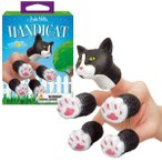 アクータメンツ フィンガーキャット 指人形 猫 ねこ ネコ 肉球 黒猫 フィンガーパペット パペット キャット 猫