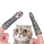 アクータメンツ キャットポー 猫の手 1個