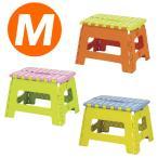 折り畳み式クラフタースツール Mサイズ 踏み台 スツール 椅子 イ