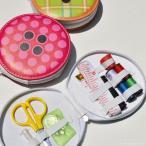 ボタンソーイングセット 裁縫セット 裁縫道具 ソーイングキット 手芸 糸 針 安全ピン 指ぬき 巻尺 メジャー エチケット ボタン 女子 父の日
