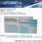 デオクリスタル スアブ 携帯シートタイプ【医薬部外品】