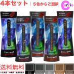 【送料無料】マジックパウダー 50g 約100回分 【4個セット】 5色から4本をご選択