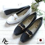 パンプス 靴 レディース ビット スクエア ウェッジソール 日本製 黒 白 痛くない 歩きやすい 走れる 3e オフィス 仕事