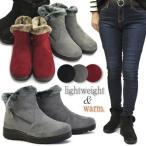 ショッピングムートンブーツ ムートンブーツ 靴 レディース 歩きやすい 暖かブーツ フェイクファー フラット ショートブーツ レディース 軽量 内ボア 暖かい