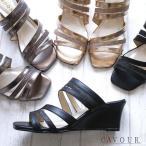 CAVOUR カボール サンダル 靴 レディース ミュール ウェッジソール きれい 黒 シルバー ゴールド スチール ピンク オフィス きらきら