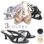 ショッピングミュール ミュール サンダル 靴 レディース 歩きやすい シャイニー ローヒール リボン ビジュ