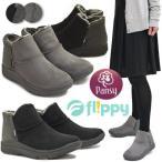 フリッピー パンジーブーツ 靴 レディース 歩きやすい アンクルブーツ バイカラー 撥水加工 暖かシューズ画像