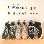 TOKYO CAMPGO トーキョーキャンプゴー ハイカットスニーカー 靴 レディース 防水 耐滑 キャンプ  軽量 ロゴ フラットソール 黒 ベージュ カーキ 全天候