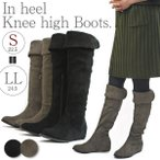 ショッピングニーハイ ニーハイブーツ 靴 レディース 歩きやすい インヒール スエード アーモンドトゥ 美脚 ロングブーツ 暖かい