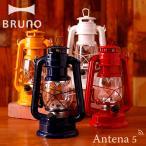 Yahoo!Antena5BRUNO LEDランタン ブルーノ IDEA LEDライト 北欧 アウトドア インテリア デザイン雑貨 イデアレーベル