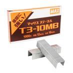 MAX ステープル T3-10MB