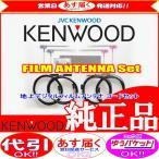 ケンウッド KENWOOD MDV-X701 地デジ TV �