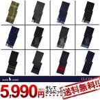 ラルフローレン マフラー メンズ スカーフ ラルフローレン 12色 ralphlauren-scarf