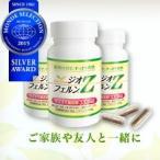 ジオスゲニン(山芋抽出物/DHEA類似体)サプリメント