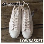 ショッピング雑誌掲載 雑誌掲載 MOONSTAR 「 lowbasket」 MADE IN KURUME 久留米 ムーンスター